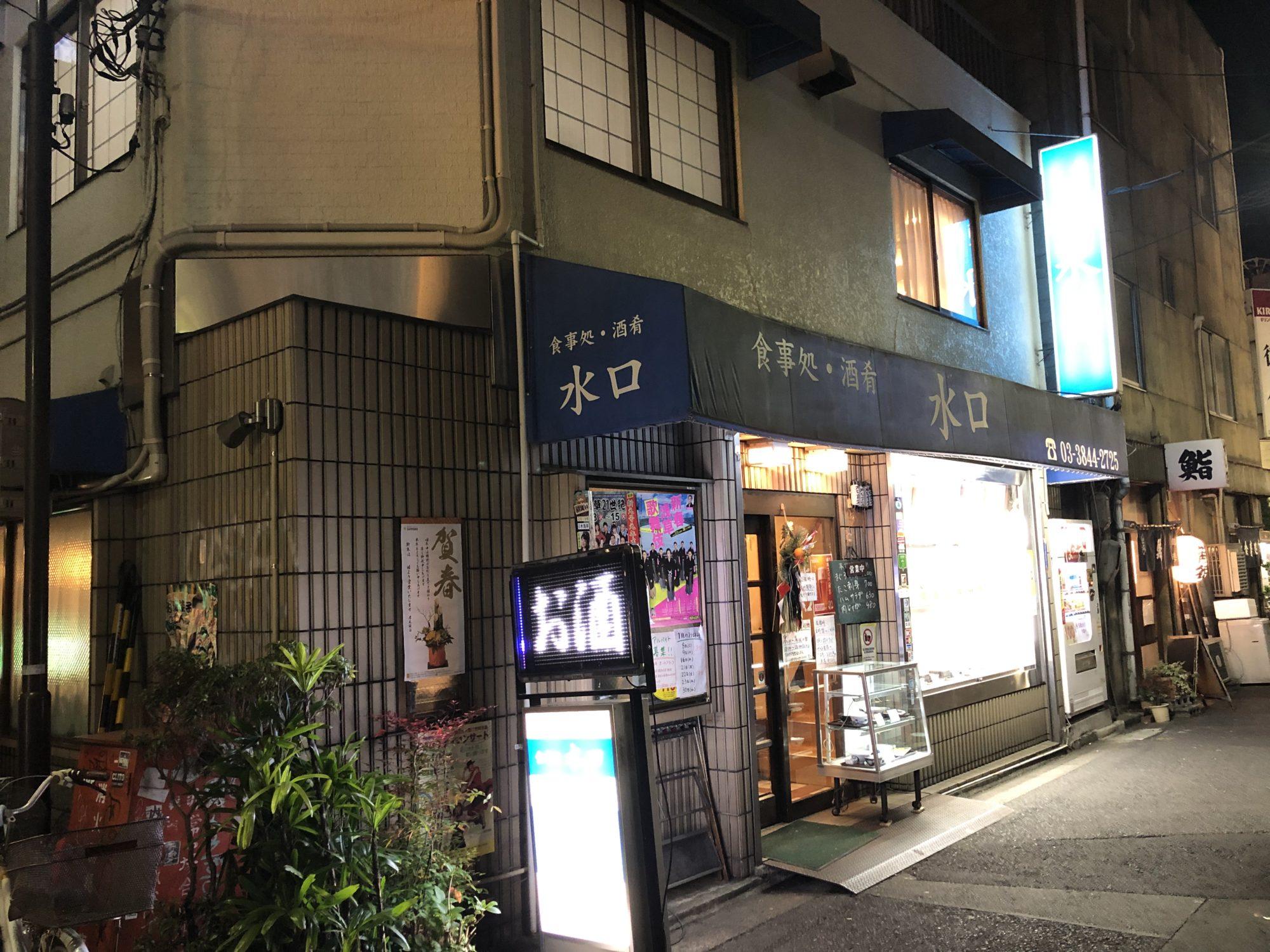 20190107_mizuguti1